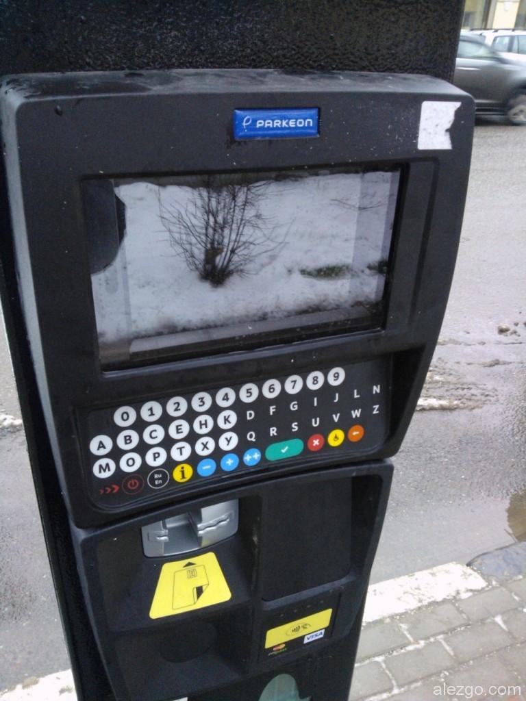 паркомат parkeon