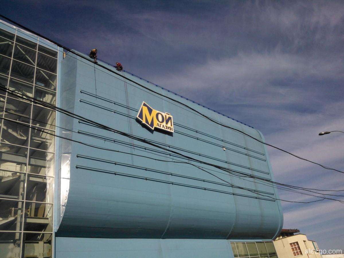 торгово развлекательный центр москворечье