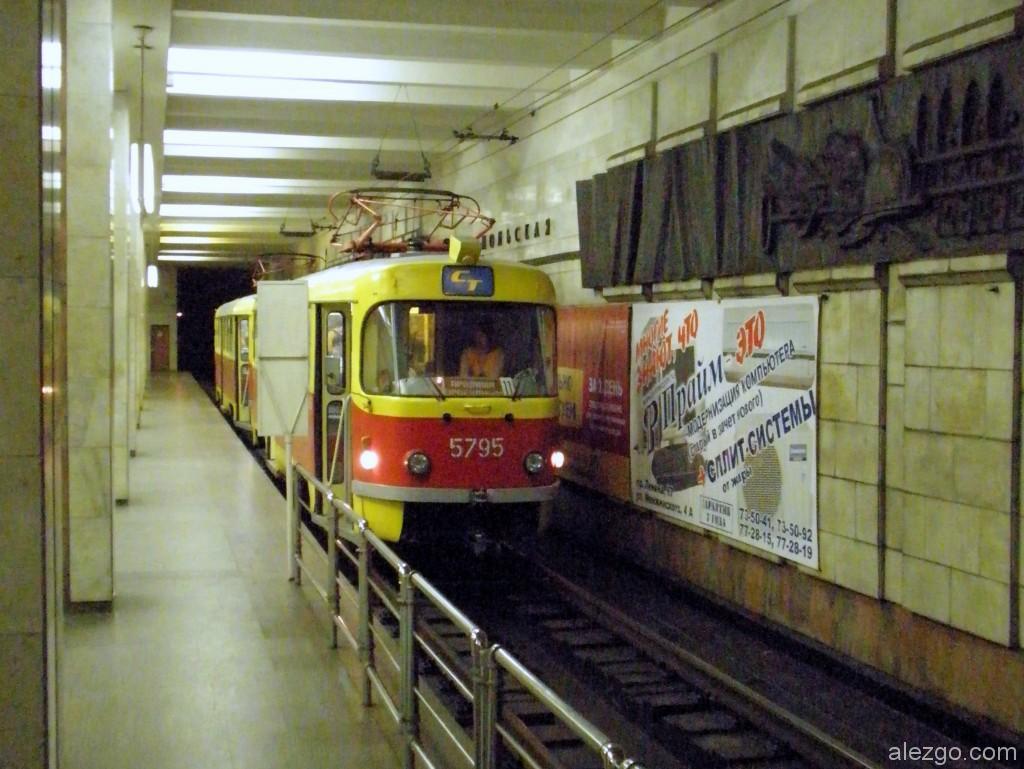 трамвай в метро