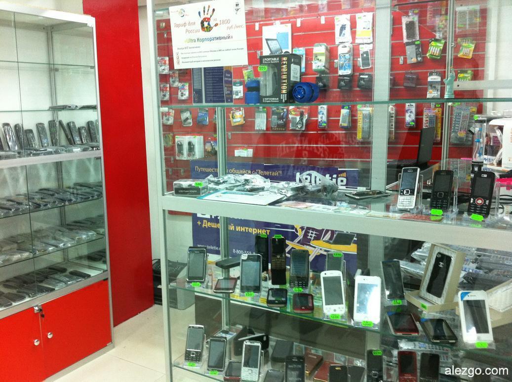 Новосибирск, купить видеонаблюденье радиорынок в краснодар соблазняет