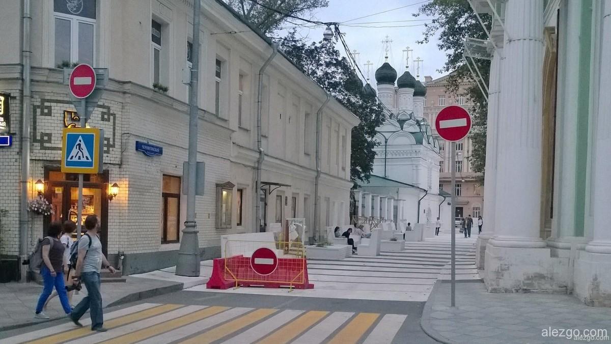 Черниговкий переулок