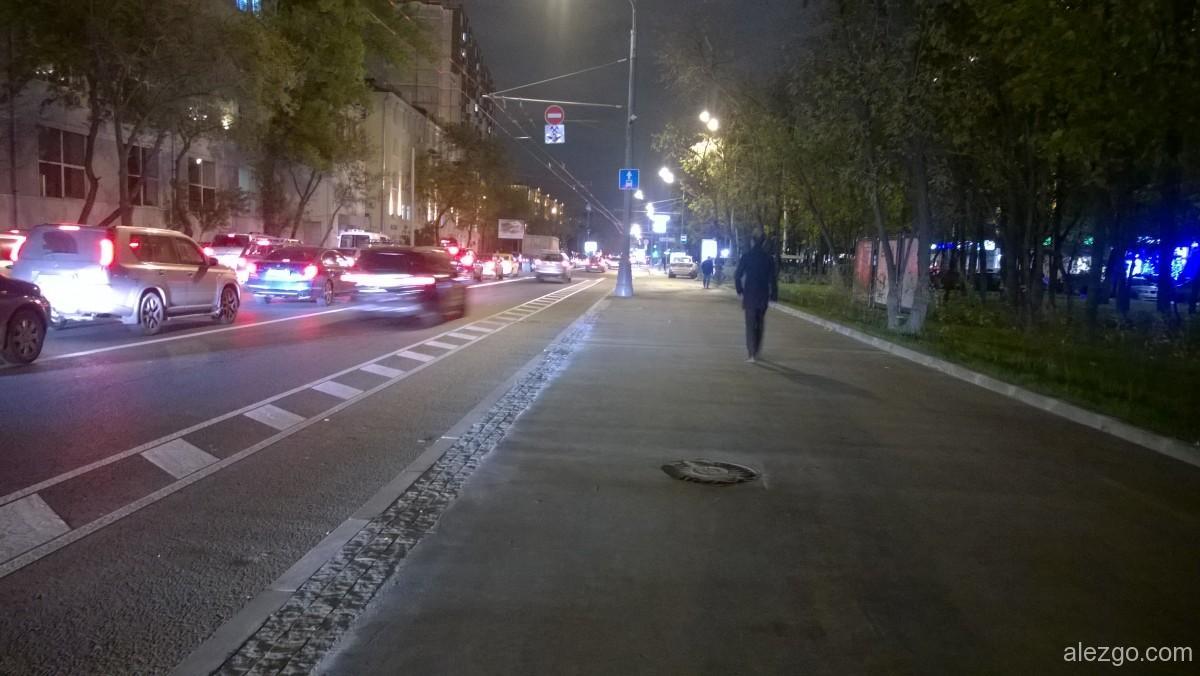 велодорожка люсиновская