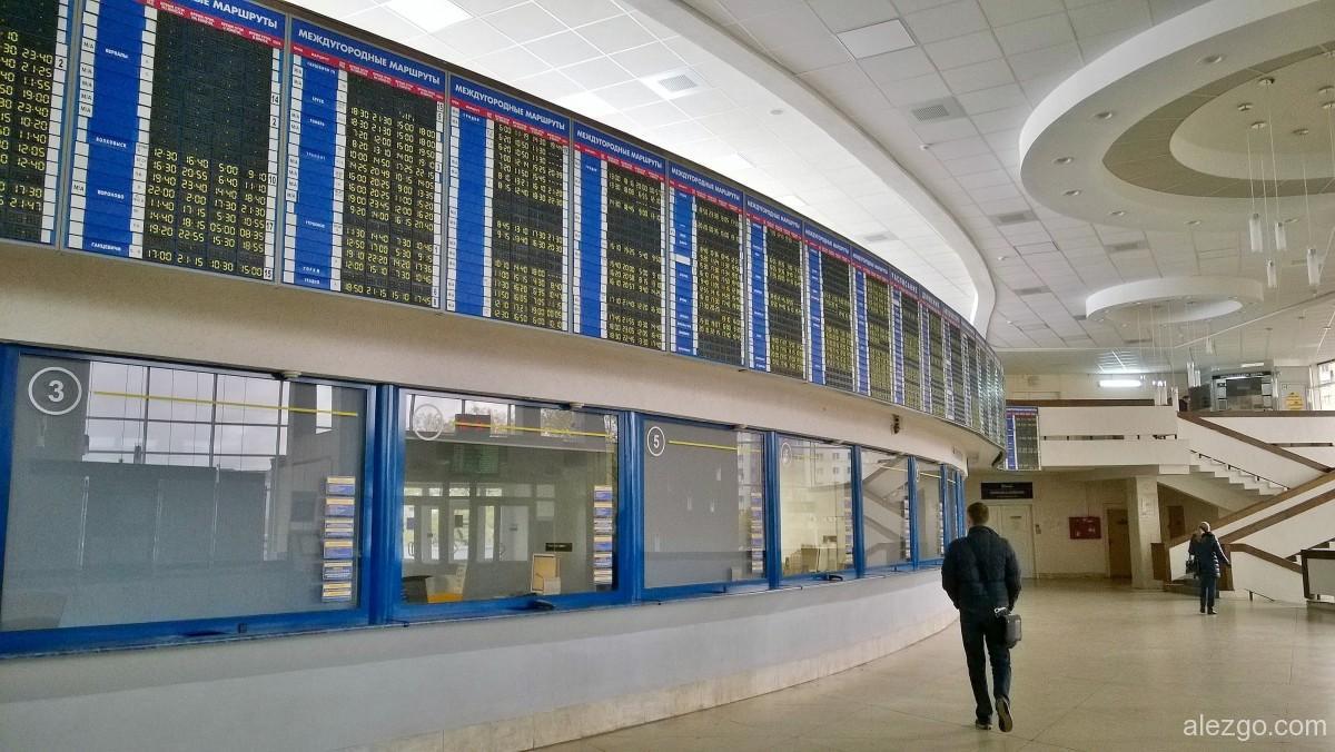 минск автовокзал