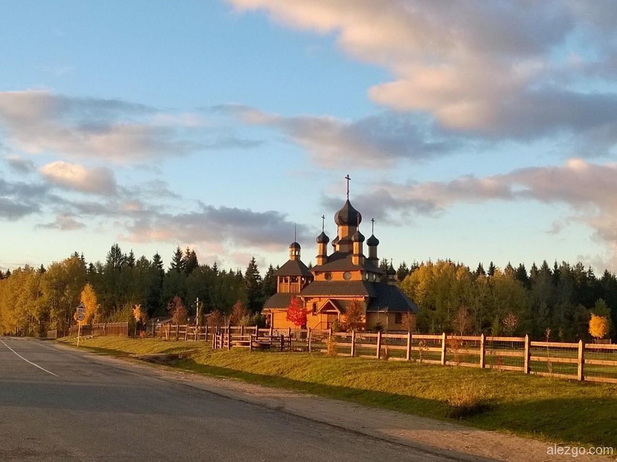 дудутки белоруссия
