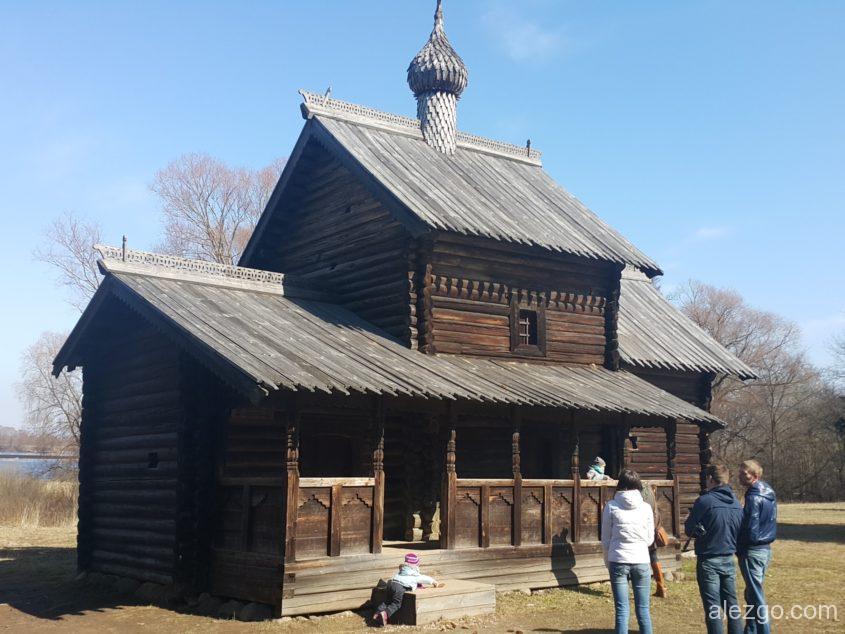 Витославицы