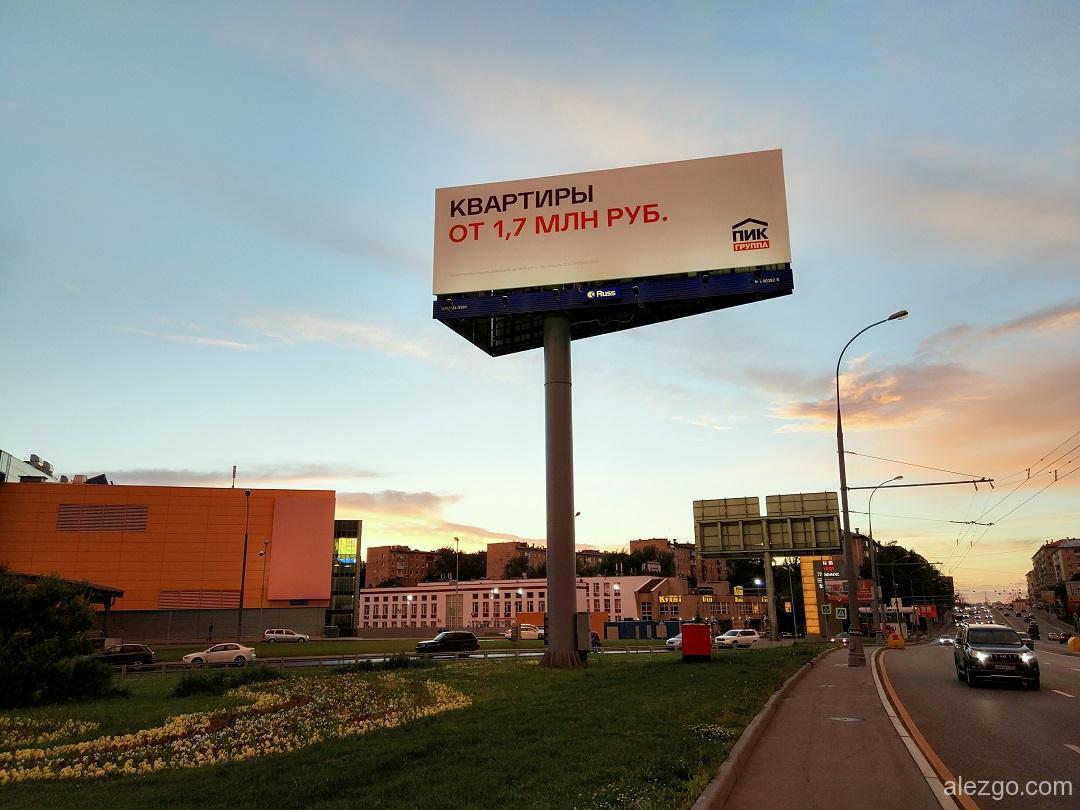 билборд, рекламный щит, дизель