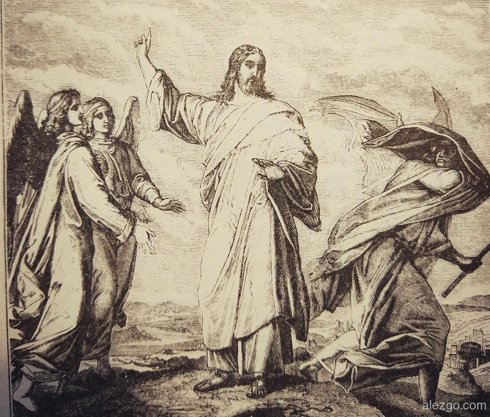 дьявол искушает иисуса христа