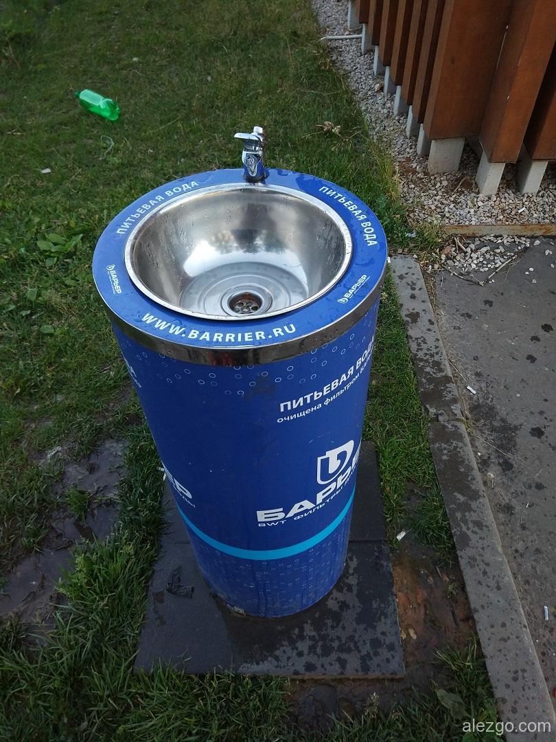 питьевая вода в парке