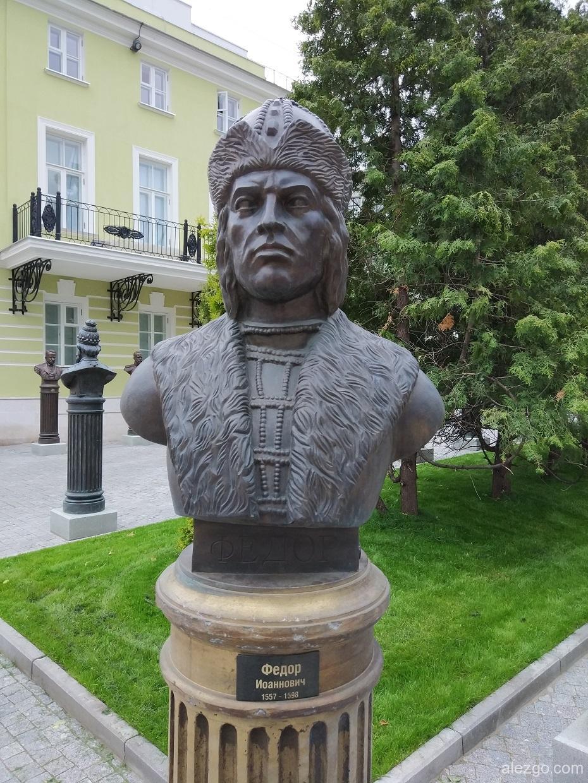 аллея правителей федор иванович