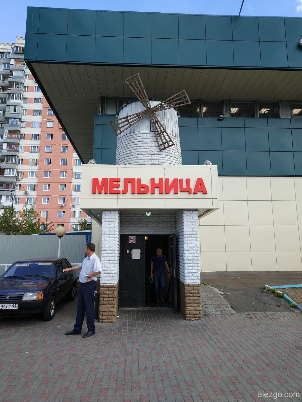 кафе для туристов, бизнес на туристах