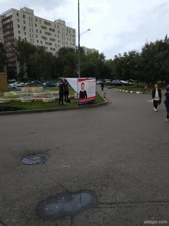 Юлия Стадник алтуфьево