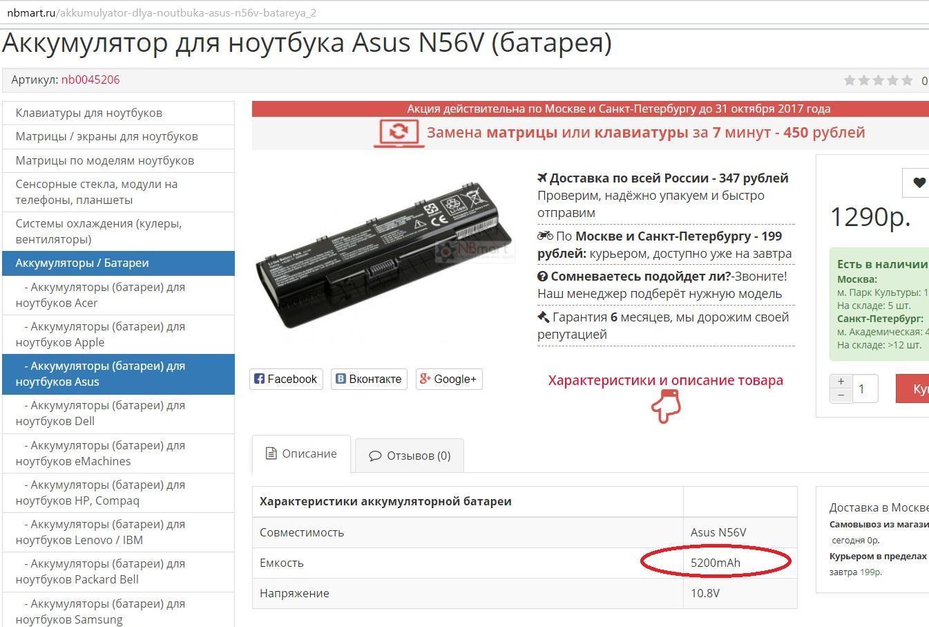 nbmart.ru