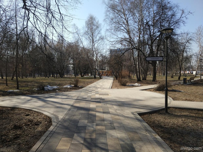 парк сад будущего, сад будущего ботанический сад, сад будущего