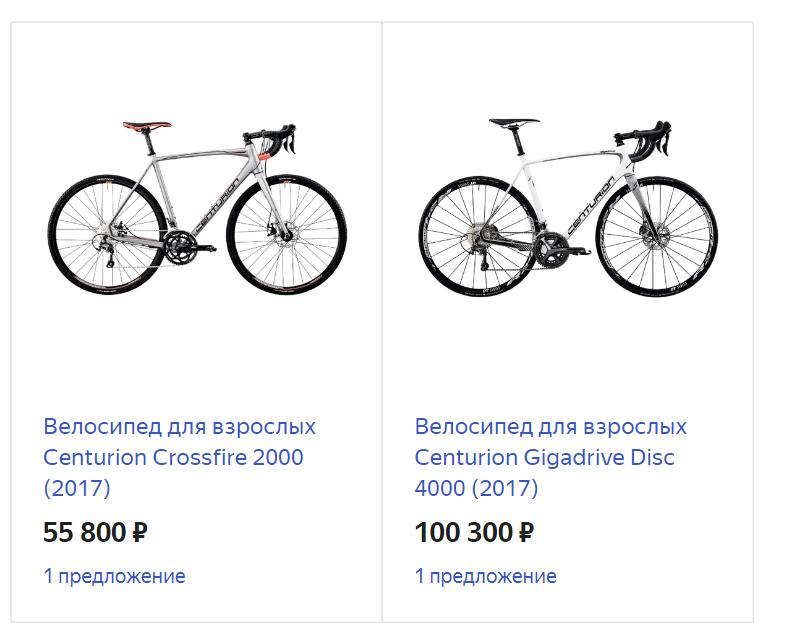яндес маркет велосипеды 2018