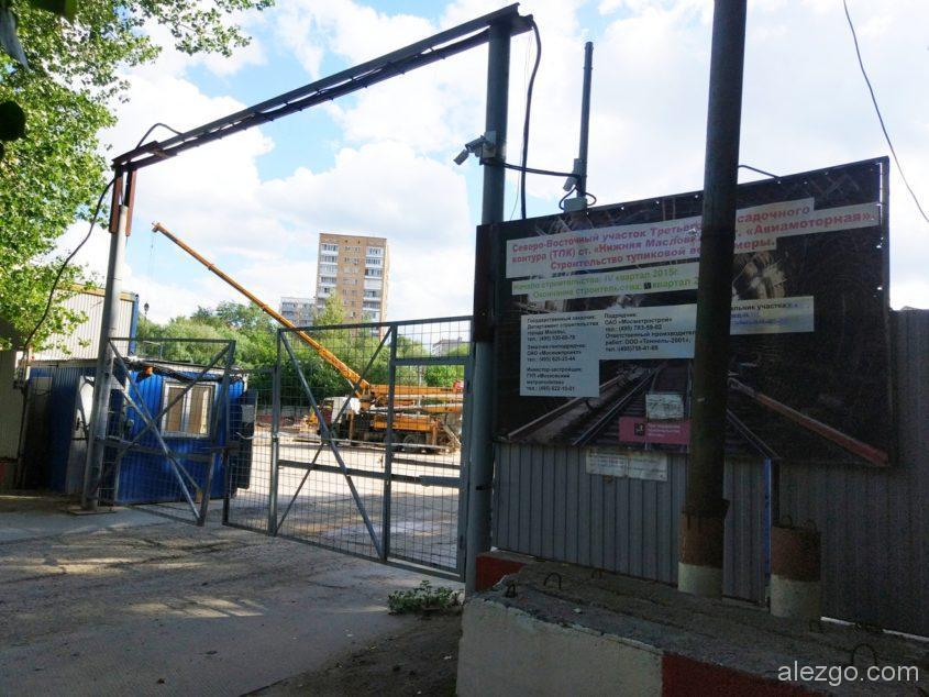 стадион металлург москва 2019